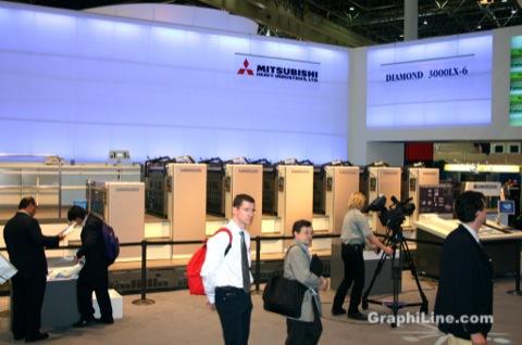 Photo Mitsubishi