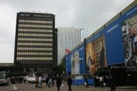 Messe Dusseldorf L'entrée et les locaux adminstratifs de la